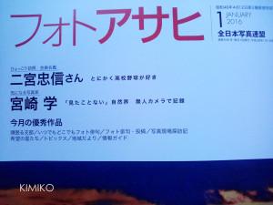 入選IMG06501~2