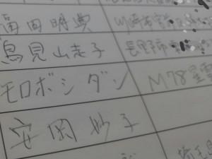 芳名IMG05847-1-2