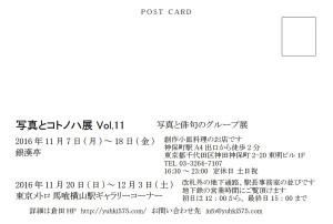 kotonoha-02